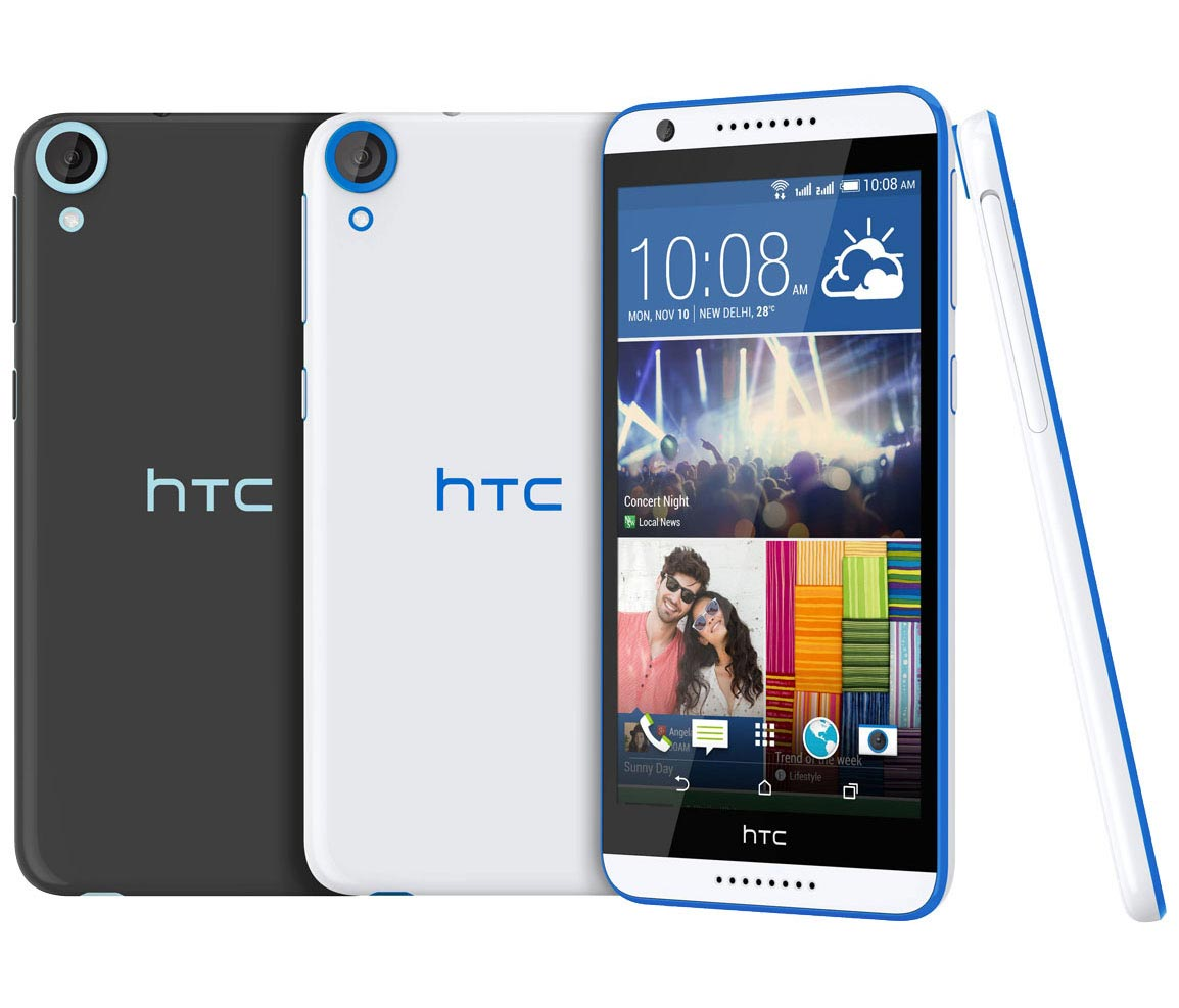 Sell my HTC